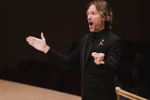DCINY: The Holiday Music of Eric Whitacre